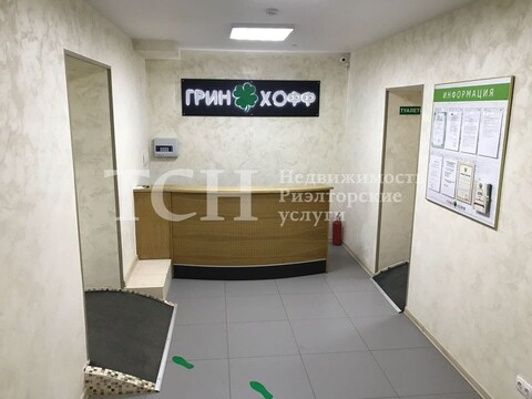 Псн, Мытищи, ул Щербакова, 4 - Фото 2