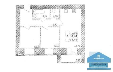 Продается 2-комнатная квартира в новом доме на ул. Верхняя Дуброва - Фото 2