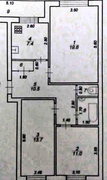 Продажа 3-х комнатной квартиры в городе Торжок Тверской области
