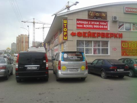 Помещение свободного назначения в новом администр. здании в Жуковском - Фото 1