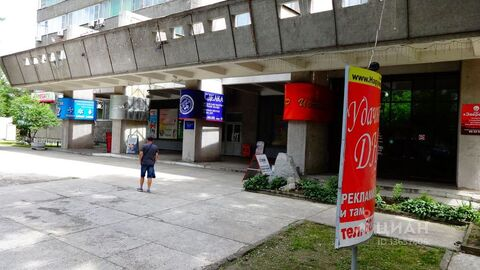 Продажа офиса, Хабаровск, Ул. Серышева - Фото 2