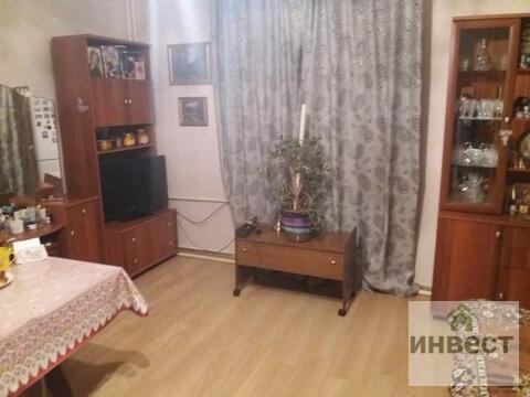 Срочно продается уютная комната в Наро - Фоминске , в общежитие , Карл - Фото 2