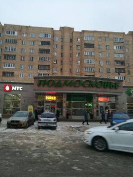 Продажа квартиры Балашиха Железнодорожный ул. Пролетарская д.2 к2 - Фото 1