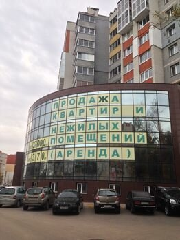 Продажа псн, Рязань, Ул. Мервинская - Фото 1
