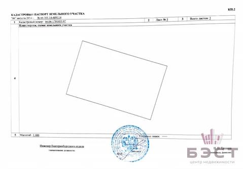 Объявление №64347600: Продажа участка. Белоярский