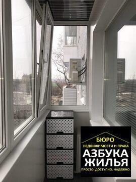 1-к квартира на Лермонтова 3 за 1.1 млн руб - Фото 2