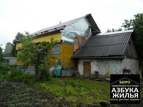 Дом на Песчаной за 1,15 млн. 1726 - Фото 5
