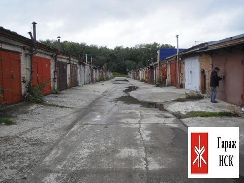 Продам капитальный гараж ГСК Сибирь. Конец Демакова, за базой умтс. - Фото 3