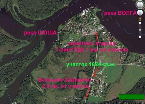Участок между Большим Завидово и главупдк - деревня Шоша - Фото 2