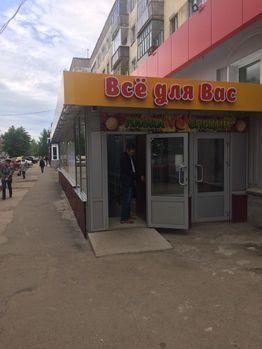Продажа торгового помещения, Чебоксары, Мира пр-кт. - Фото 1