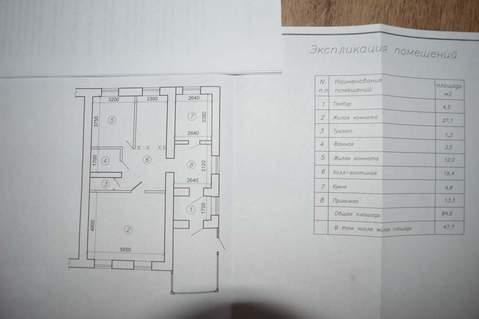 Продам: 4-комн. квартира, 84.6 м2 (на земле) - Фото 5