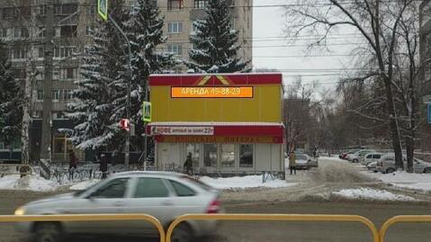 Аренда офиса, Тольятти, Ул. Победы - Фото 1