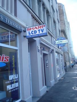 Продажа квартиры, Brvbas bulvris - Фото 5