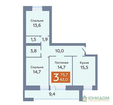 3 комнатная квартира в новом доме, пр. Солнечный - Фото 1