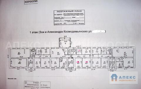 Продажа помещения свободного назначения (псн) пл. 1021 м2 под банк, . - Фото 2