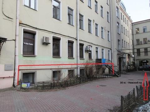 Отличное коммерческое помещение 125 кв.м. на Невском пр. - Фото 4