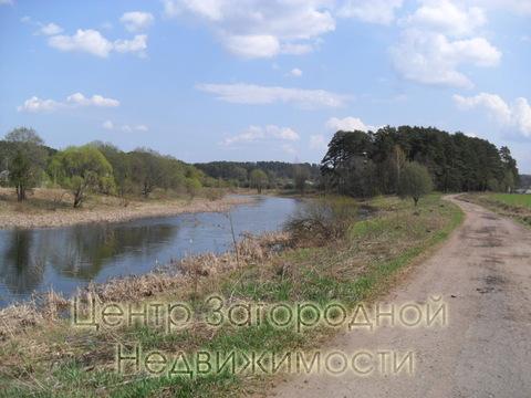 Продается участок. , Васильевское д, - Фото 5