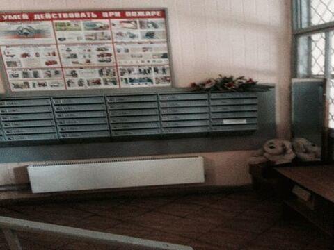 Продажа квартиры, м. Ясенево, Литовский б-р. - Фото 4