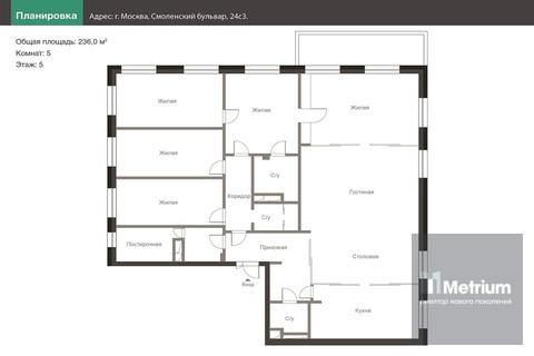 Продажа квартиры, Смоленский б-р. - Фото 1