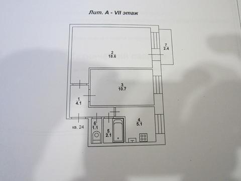 2 комнатная квартира на Рахова - Фото 2