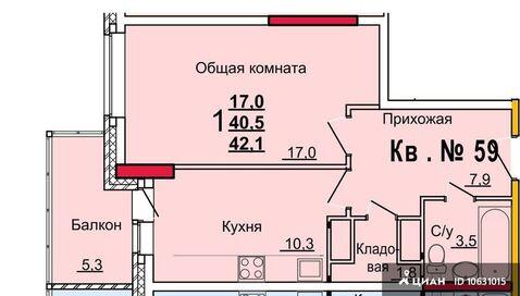 Продаю1комнатнуюквартиру, Тула, улица Генерала Маргелова, 5в, Купить квартиру в Туле по недорогой цене, ID объекта - 321826138 - Фото 1