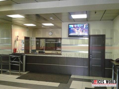 Офис, 1550 кв.м. - Фото 2
