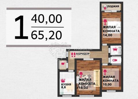 2 520 000 Руб., Продажа квартиры, Волгоград, Волжской флотилии наб., Купить квартиру в Волгограде по недорогой цене, ID объекта - 319366889 - Фото 1
