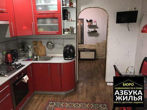 2-к квартира на Дружбы 26 за 1.65 млн руб - Фото 1