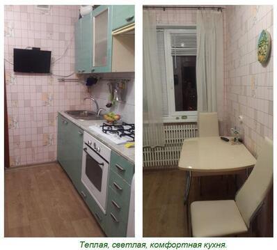 Сдача в аренду 2комн.кв. по ул. Космонавтов,45а - Фото 2