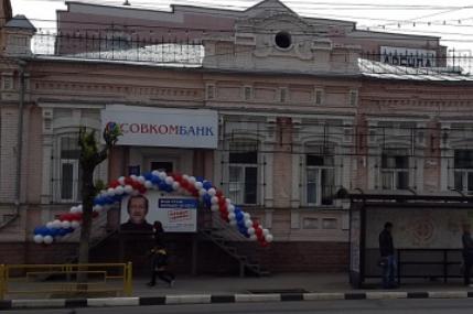 Продам офисные помещения по ул.Кирова,63 - Фото 1