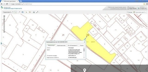 Продам Земельный участок 44672 кв.м, Ставропольский к-й, г. Будённовс - Фото 4