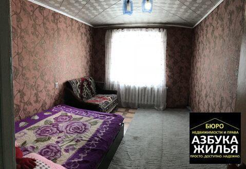 2-к квартира в Раздолье за 800 000 руб - Фото 1