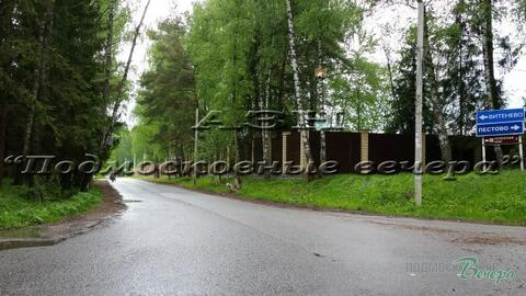 Осташковское ш. 20 км от МКАД, Витенево, Участок 19 сот. - Фото 4