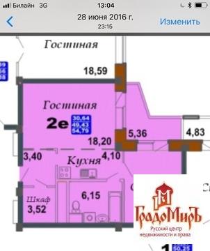 Продается квартира, Мытищи г, 55м2 - Фото 1
