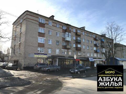 2-к квартира на 50 лет Октября 3 за 850 000 руб - Фото 1