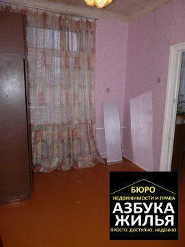 3-к квартира на Котовского 1.05 млн руб - Фото 4