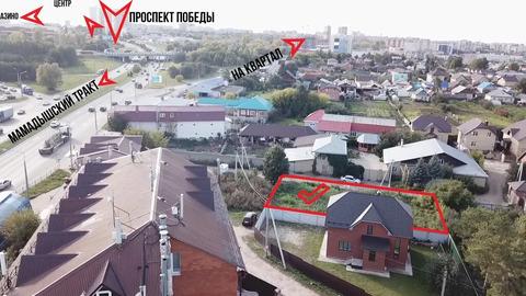 Объявление №60867232: Продажа участка. Казань