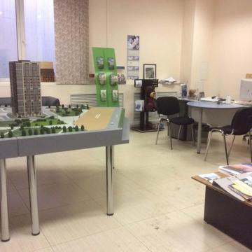 Аренда офиса, Иркутск, Ул. Трилиссера - Фото 5