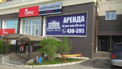 Аренда торгового помещения, Иркутск, Университетский мкр - Фото 1