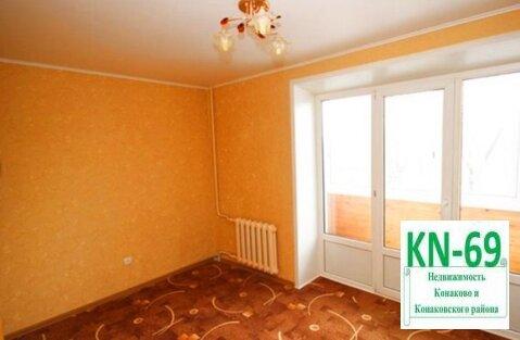 Квартира в Конаково на берегу Волги ул. Гагарина - 3 комнаты с . - Фото 1