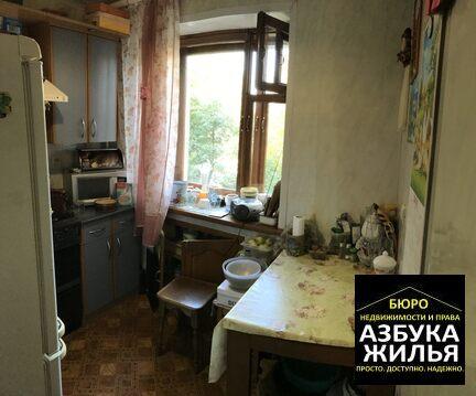 2-к квартира на Ленина 6 за 1.25 млн руб - Фото 2