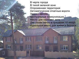 Продажа дома, Люберцы, Люберецкий район, Ул. Кожуховская - Фото 2