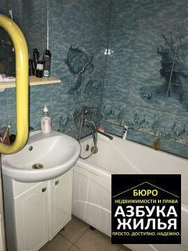 3-к квартир на Ломако 6 за 1.45 млн руб - Фото 1