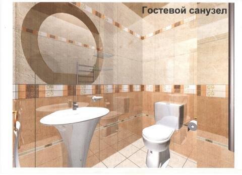 Квартира 237 кв.м. в центре Тулы - Фото 4