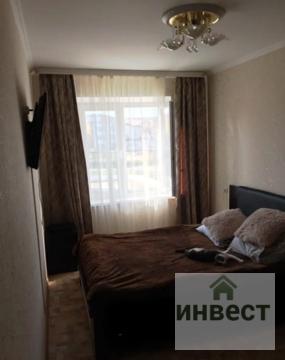 Продается 4-х комнатная квартира, Наро-Фоминский район, пос. Атепцево, - Фото 3