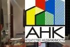 Квартира, пр-кт. Ленина, д.35 к.88 - Фото 1