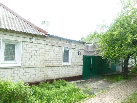 Продажа дома в г.Белгород - Фото 1