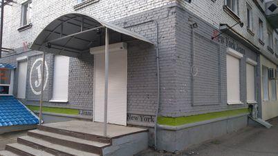 Аренда торгового помещения, Томск, Ул. Котовского - Фото 2