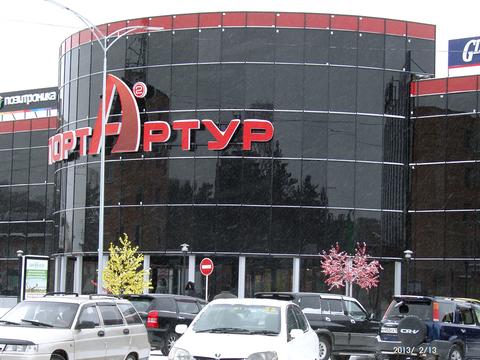 """В Канске, трц """"Порт Артур"""" продается торгово-офисное помещение - Фото 2"""