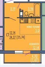 Квартира в Металлургическом районе - Фото 3